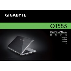 GigaByte Q1585N Laptop
